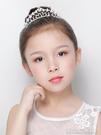 兒童皇冠頭飾公主發飾小女孩女童水鑽頭飾六一走秀小草發梳小王冠  【快速出貨】