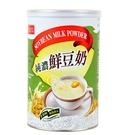 【康健生機】有機園--純濃鮮豆奶(500...