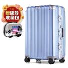 行李箱 鋁框箱 29吋 PC金屬堅固鋁框...