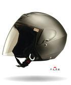 ZEUS-202D_素色_半罩式安全帽