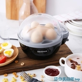 煮蛋器 德國Severin煮蛋器家用自動斷電糖心蛋蒸蛋羹迷你早餐神器單層1人 快速出貨