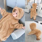 嬰童裝嬰兒冬季加厚連體衣斜拉鍊熊熊連帽寶寶爬服保暖哈衣
