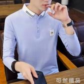 新款男士長袖t恤秋裝潮流上衣純棉男裝polo衫翻領加絨小衫男 可然精品