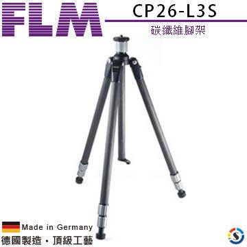 ★百諾展示中心★FLM德國孚勒姆 碳纖維腳架CP26-L3S