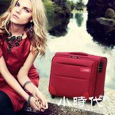 行李箱 迷你小型輕旅行拉桿箱14空姐登機拖箱16商務子男女18吋密碼
