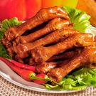 熱銷推薦【王媽媽香豬捲】毛豆莢x1+大豆干(辣)x1+鴨翅(辣)x1+百頁豆腐x1+雞腳x1(含運)