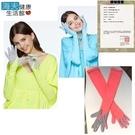【海夫健康生活館】HOII授權 SunSoul后益 長版防曬手套 袖套 可滑手機