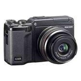 【晶豪泰】RICOH GXR A12 28mm F2.5 定焦鏡 公司貨《送清潔組+保貼》免運 分期0利率