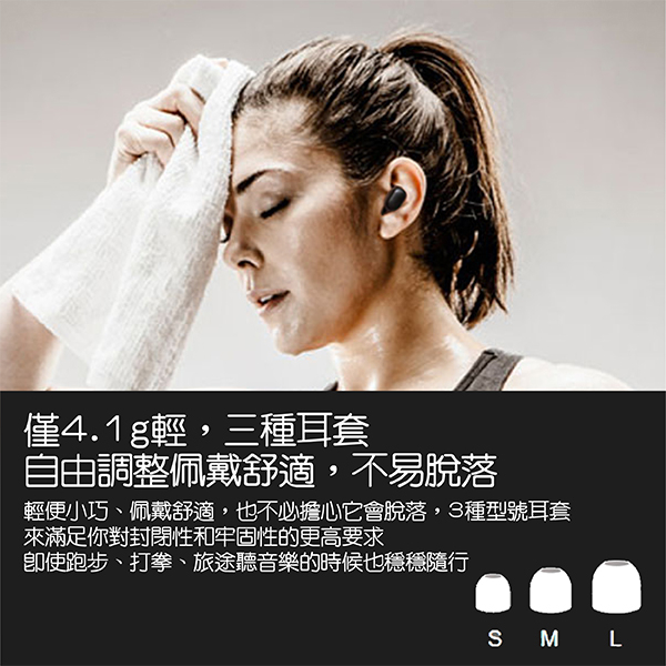 【刀鋒】小米AirDots無線藍牙耳機 超值版 現貨 當天出貨 睿米Redmi 自動連接