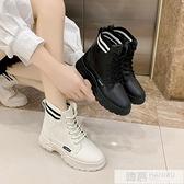 馬丁靴女春秋單靴2020年新款潮百搭女鞋英倫風網紅秋冬季加絨短靴 4.4超級品牌日