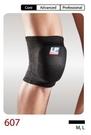 【宏海護具專家】 護具 護膝 LP 607 簡易型墊片膝部護套 護膝 黑色 (1對裝)【運動防護】