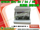 EPSON ERC-30/ERC-34/...