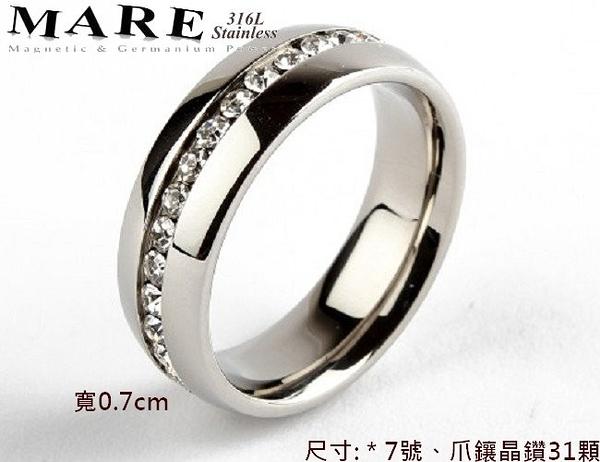 【MARE-316L白鋼】戒指系列:戒圍 (美規7號) 爪鑲鑽31顆 * 贈送項鍊乙條