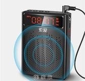 索愛 S 538小蜜蜂擴音器教師專用無線藍芽耳麥戶外導遊講課 現貨快出