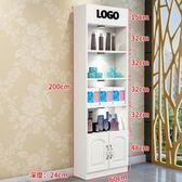 置物架 歐式產品展示櫃化妝品美容院護膚品組合貨櫃精品展櫃貨架陳列櫃門  mks阿薩布魯