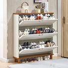 鞋櫃簡約現代經濟型大容量翻斗鞋架門廳櫃門口實木腿鞋櫥 YXS道禾生活館