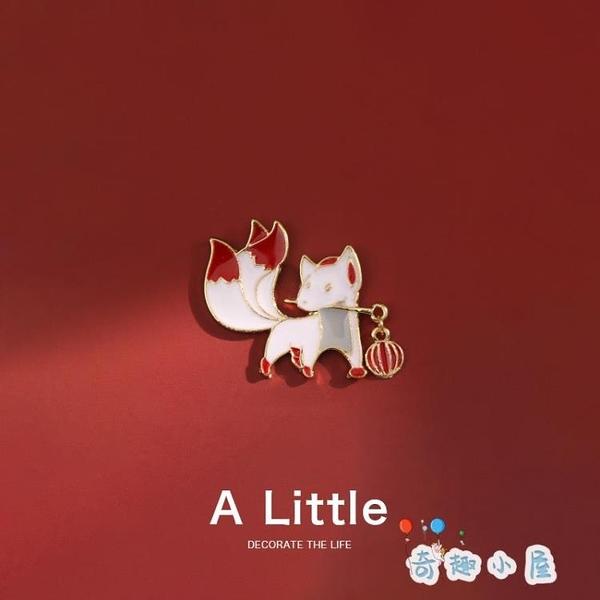 【買2送1】小狐貍胸針可愛日系卡通學生徽章領口別針男女【奇趣小屋】