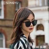 GM墨鏡太陽鏡女男韓版潮ins防紫外線眼鏡網紅開車專用新款夢幻