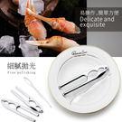 吃蟹工具三件組