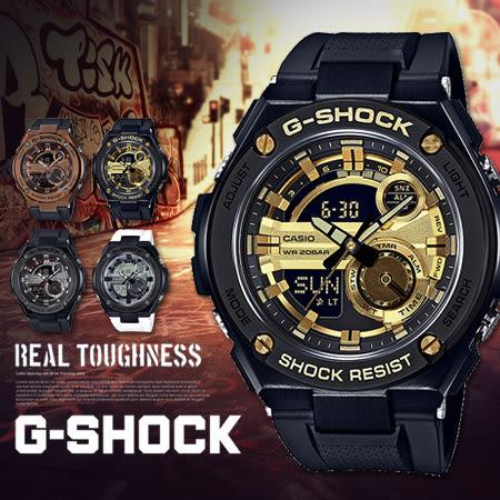 G-SHOCK GST-210B-1A9 CASIO 手錶 GST-210B-1A9DR