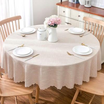 時尚可愛空間餐桌布 茶几布 隔熱墊 鍋墊 杯墊 餐桌巾 634 (直徑100cm)