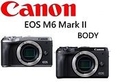 名揚數位CANON EOS M6 MARK II BODY 佳能公司貨 (分12/24期0利率) 登錄贈HG-100TBR+2千郵政禮卷11/30止