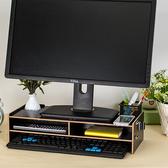 螢幕架鍵盤架DIY 木質電腦架手機架筆筒桌上收納置物架《Life Beauty 》