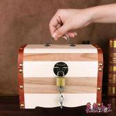 六一兒童節禮物存錢罐 儲蓄罐女創意儲錢罐男孩子女生只進不出 QX6565 【花貓女王】