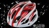 Bikeboy騎行頭盔一體成型男女山地公路自行車頭盔騎行裝備安全帽 青山市集