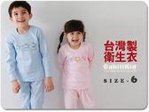 小乙福二層棉長袖衛生衣- 6號