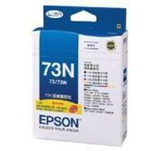 EPSON C13T105550 73N 墨水匣量販包 (黑/藍/紅/黃)
