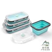 4件套硅膠折疊飯盒便攜戶外旅行伸縮餐具可微波【步行者戶外生活館】