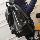 後背包 背包男時尚流正韓休閑旅行電腦青年中學生簡約大容量書包