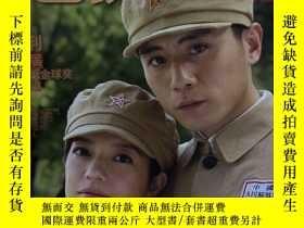 二手書博民逛書店電視劇雜誌2009年第3期(總199)鄭罕見暢 林依晨 胡歌楊冪