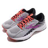 Brooks 慢跑鞋 Launch 6 D Wide 寬楦頭 灰 黑 輕量透氣 避震支撐 女鞋【PUMP306】 1202851D027