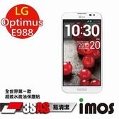 ♕全世界第一款♕ iMOS LG Optimus G Pro E988 3SAS 超疏水疏油保護貼