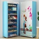 鞋架簡易經濟型家用家里人組裝宿舍多層防塵多功能鞋架省空間鞋櫃lgo「時尚彩紅屋」