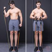 拉力器彈力繩拉力繩力量訓練胸肌擴胸臂力練臂肌男女阻力帶健身器材家用(免運)