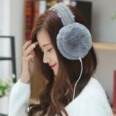保暖音樂耳機耳套韓版可愛耳包毛毛絨耳罩耳暖 沸點奇跡