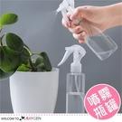 多功能小型澆花灑水壺 噴霧器 噴霧瓶 200ML