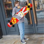 八八折促銷-滑板韓國DANCING舞板抖音滑板長板成人男女生公路刷街四輪雙翹滑板車xw