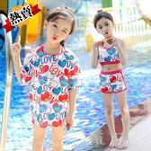 兒童泳裝 女童分體運動游泳衣中大童寶寶可愛ins風兒童親子泳裝