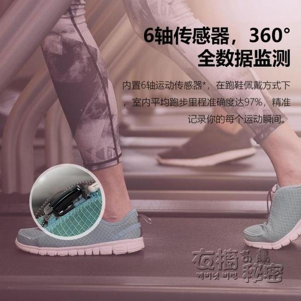 華為手環3e智慧運動防水跑步精靈計步器學生男士女款通用睡眠多功能 HM衣櫥秘密
