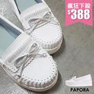 厚底休閒鞋‧百搭厚底流蘇蝴蝶結真皮小白鞋休閒鞋【K2159】(白色)