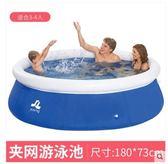 倍護嬰大號家庭兒童成人小孩泳池戲水充氣加大加厚大型夾網游泳池