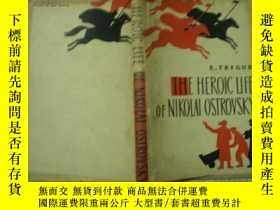 二手書博民逛書店THE罕見HEROIC LIFE OF NLKPLAI OSTR