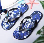 夾腳拖鞋男士人字拖夏季防滑戶外迷彩涼拖夾腳拖鞋夏天休閒沙灘鞋潮流 耶誕交換禮物