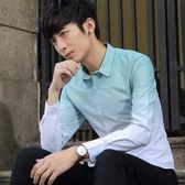 長袖襯衫 漸變潮男長袖襯衫男士秋季襯衣青年休閒寸衫男裝上衣 巴黎時尚