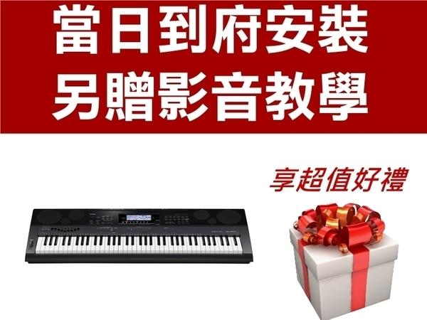 CASIO 卡西歐 WK-7600 76鍵 高階型電子琴 另贈好禮【WK7600】