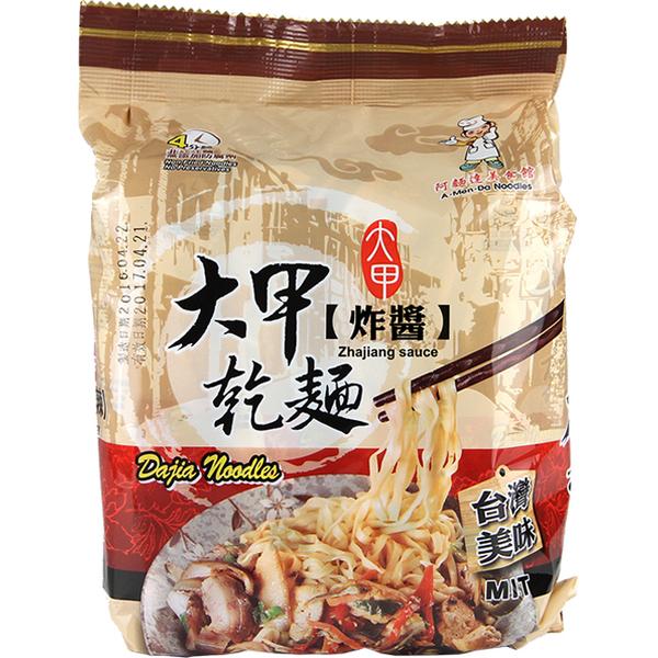 【大甲乾麵】炸醬口味(熱銷百萬包秒殺搶購) 8袋/箱 (一袋440g,110g*4)-箱購